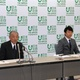 日本財団、300億円の「災害復興支援特別基金」設置へ