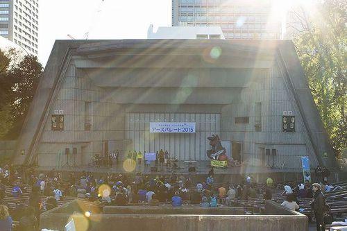 写真:アースパレード2015