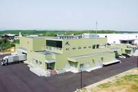 アレフ ISO50001を取得、外食産業で国内初