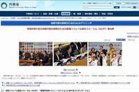 日本政府のSDGs自発的国別レビューに日本のNGOが共同声明