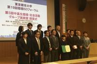 中高生の環境活動を支援 ~ 第5回中高生環境・社会活動グループ実践賞