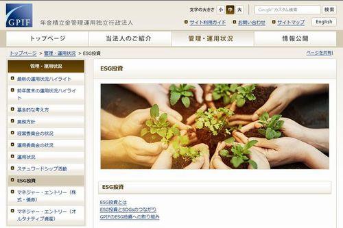 GPIF website.