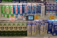 東京都とNTTドコモ、食品ロス削減を目指す「EcoBuy」の実証試験実施