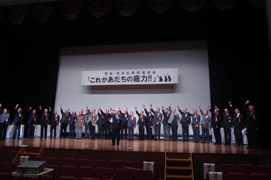 JFS/Tokyo's Adachi Ward Promotes Community Ties to Prevent Citizen Isolation