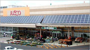 JFS/Major Japanese Retailer Plans to Halve Energy Use, Generate 200 Megawatts of Renewable Energy Annually by 2020