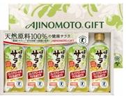 JFS/Ajinomoto Empty Fruit Bunch