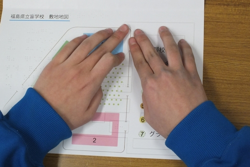 JFS/Faster Braille Printing Technology Developed