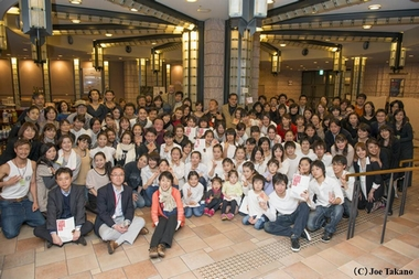 JFS/Children of Japan's Earthquake Disaster Stage Musical to Present Gift of Compassion to the World