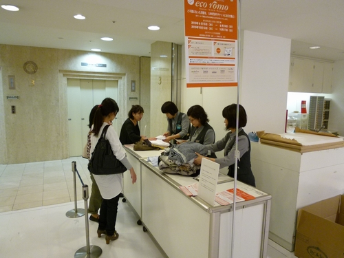 JFS/Japanese Clothing Retailer Holds Clothes-Recycling Campaign at 18 Stores Nationwide