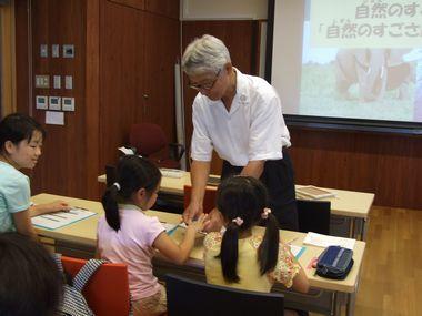 JFS/Children Visit Tohoku University's Ecollab. -- Learning Future Technologies through Environmental Study