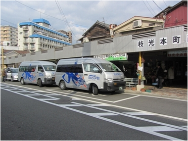 Edamitsu_Yamasaka_Shared_Large-size_Taxi