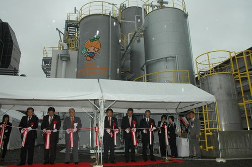 JFS/Japan's First Plant for Manufacturing Ethanol from Tangerine Residue Reaches Completion