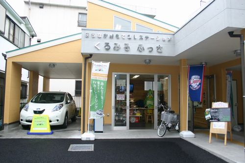 JFS/Tokyo Suburb Starts Car & Bike Sharing Program