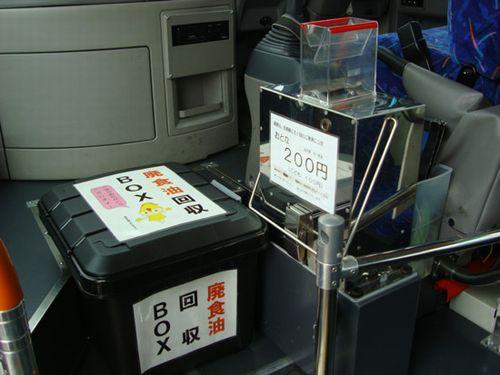 JFS/Higashiomi Chokotto bus