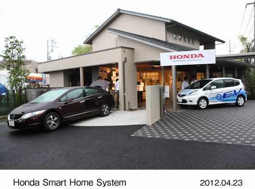 JFS/Honda Unveils Demonstration House Featuring 'Smart Home' System