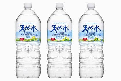 JFS/Suntory to Use 20% Lighter Plastic Bottle for Mineral Water
