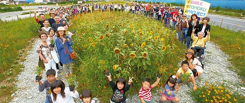 JFS/Kao Launches Project to Send One Million Flowers to Tohoku