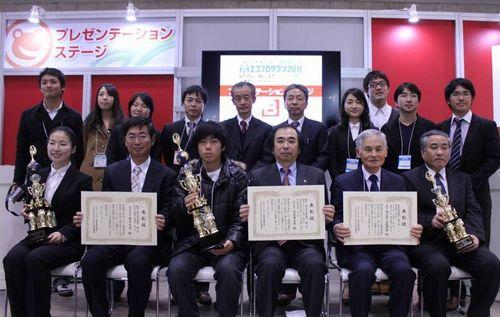 JFS/Nagoya University Wins Eco-Friendly Award -- A First for a Large Japanese University