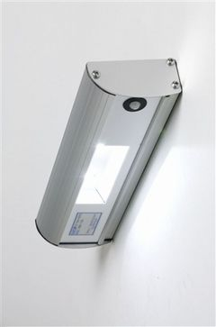 JFS/Japanese Manufacturer Launches Sales of Solar-Powered LED Lighting for Bus Stops