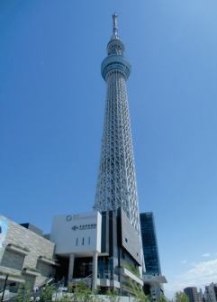 Tokyo_Sky_Tree.jpg