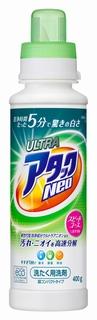 Ultra_Attack_Neo01.jpg