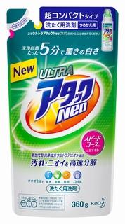 Ultra_Attack_Neo02.jpg
