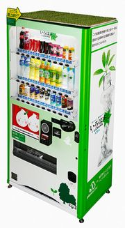 JFS/Coca-Cola Installs Vending Machines with Living Green Tops