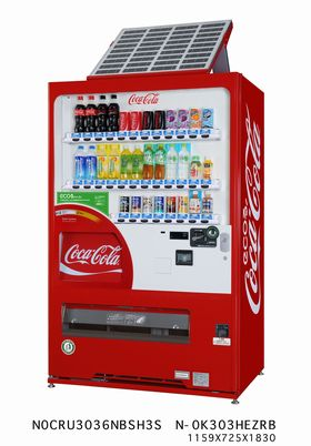 JFS/Coca-Cola System in Japan Installing Vending Machines with Solar Panels