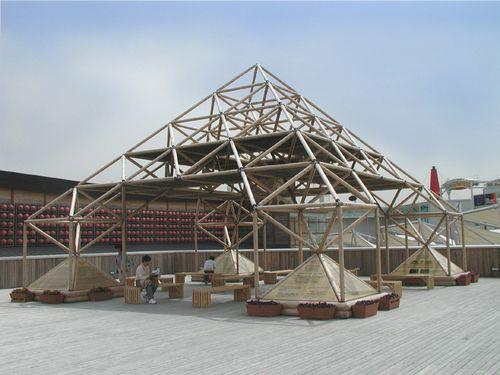 JFS/World Expo2005