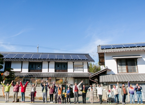JFS/Japanese NPO Expands Residential Solar Co-Ownership Project