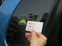 JFS/Carsharing card