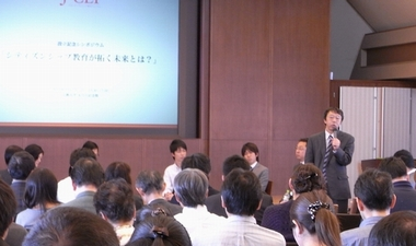 JFS/New Japan Citizenship Education Forum Created
