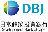 株式会社 <br />日本政策投資銀行