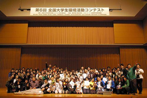 JFS/ecocon