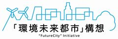 Future City Logo