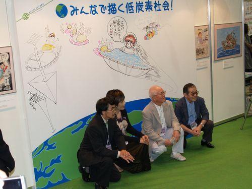 JFS/Kyoto manga summit.jpg