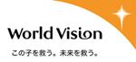World Vision Japan