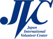 Japan International Volunteer Center(JVC)