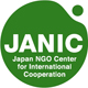 The Japan NGO Center for International Cooperation (JANIC)