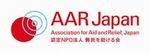 Association for Aid and Relief, Japan(AAR JAPAN)