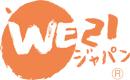 WE21 Japan