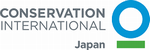 Conservation International Japan (*)