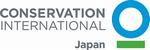 Conservation International Japan (*)