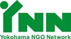 Yokohama NGO Network (*)