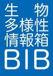 Biodiversity Information Box  (*)